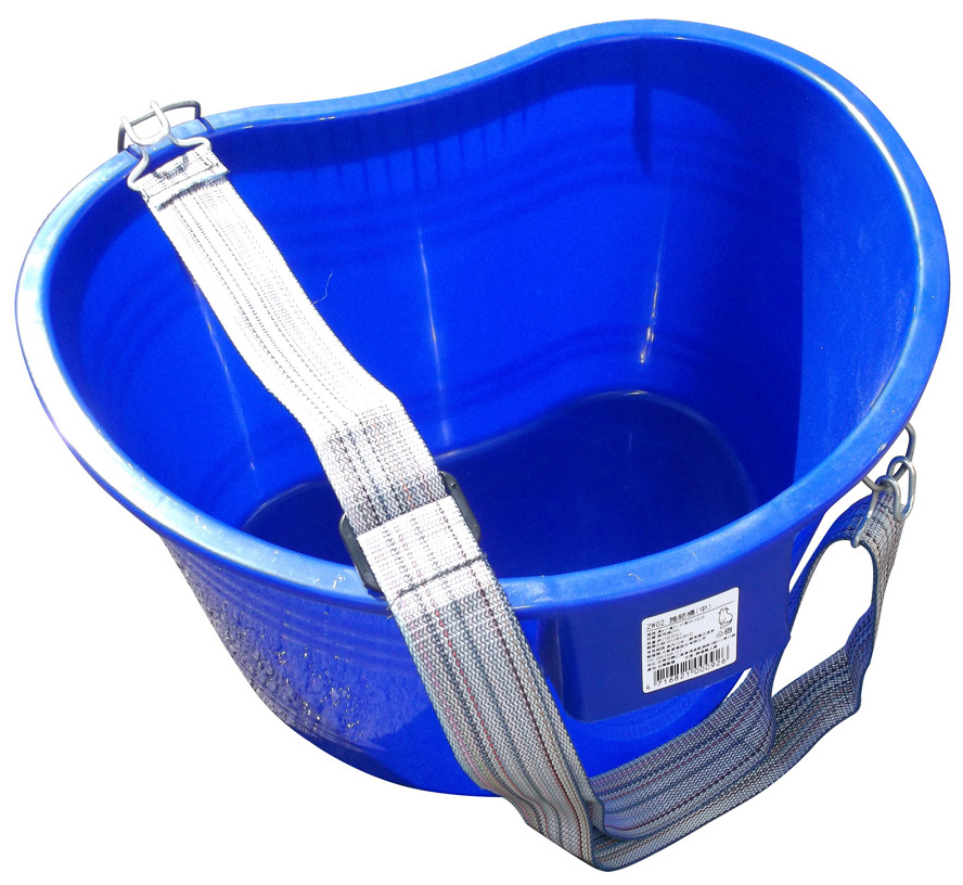 Zenport Picking Kidney Bucket AG430 AgriKon Plastic 22qt Kidney Shaped Picking Pail Bucket With Strap